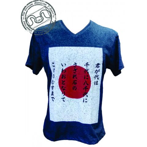 Nihon