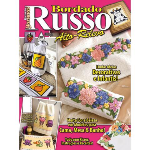 REVISTA LIBERATO YARBR06 BORDADO RUSSO