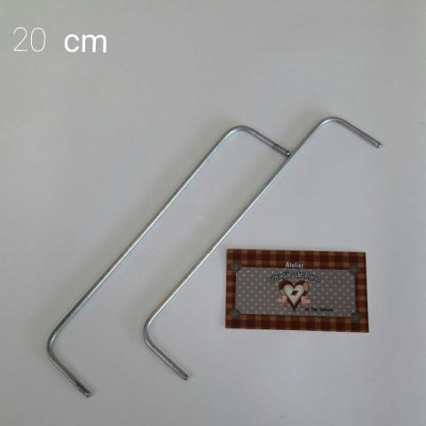 Boca de Lobo - 20cm