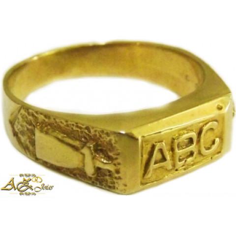 Anel de formatura infantil em ouro 18k - ANF032
