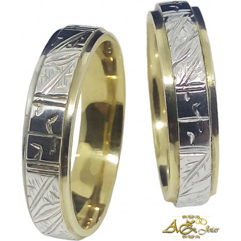 Par de aliança Bodas de Prata  em ouro 18k - AL013