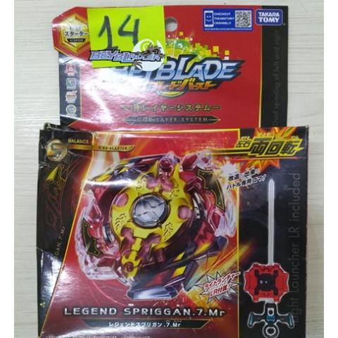 Beyblade Burst Legend Spriggan.7.mr B-86 - Takara Tomy - SEM LANÇADOR