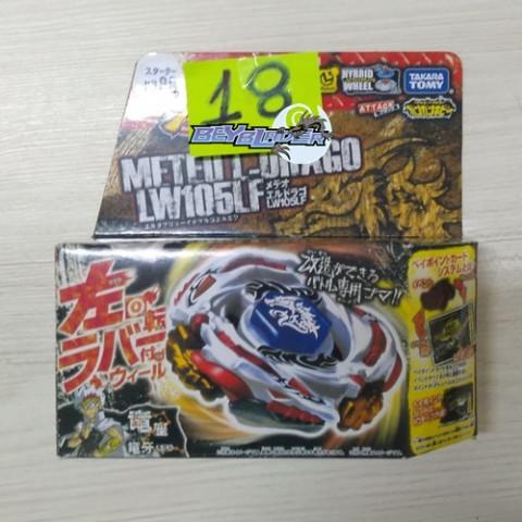 Beyblade Meteo L-Drago LW105LF - BB 88 - Takara Tomy - MONNTADO SEM USO