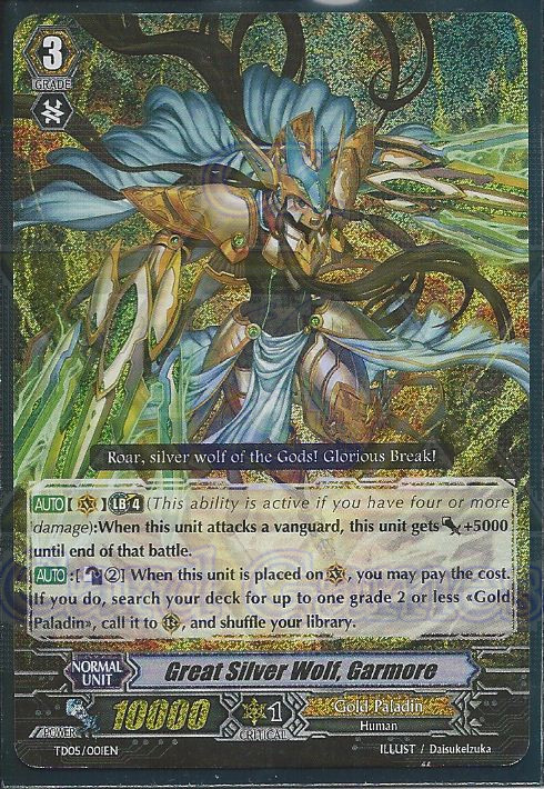 Great Silver Wolf, Garmore