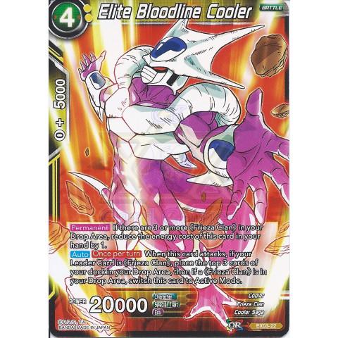 Elite Bloodline Cooler