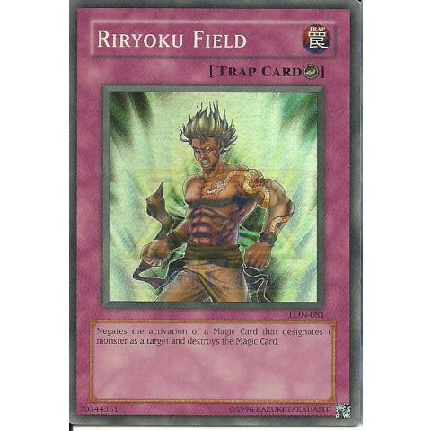 Riryoku Field / Campo Riryoku