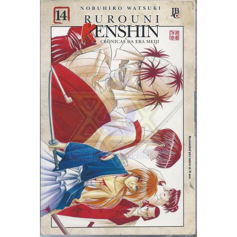 Rurouni Kenshin #14 - Mangá