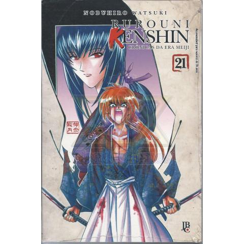 Rurouni Kenshin #21 - Mangá