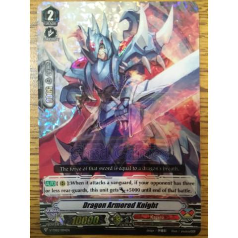 Dragon Armored Knight (V Series)