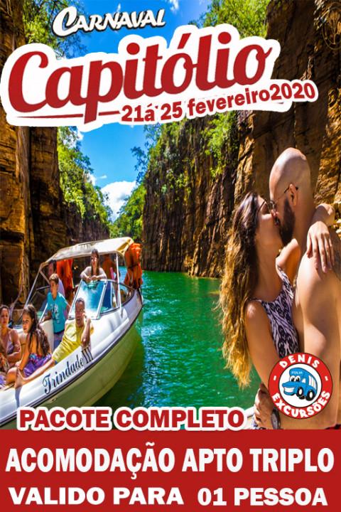 CAPITOLIO CARNAVAL 2020 - APTO TRIPLO - COMPLETO- VALIDO PARA 01 PESSOA