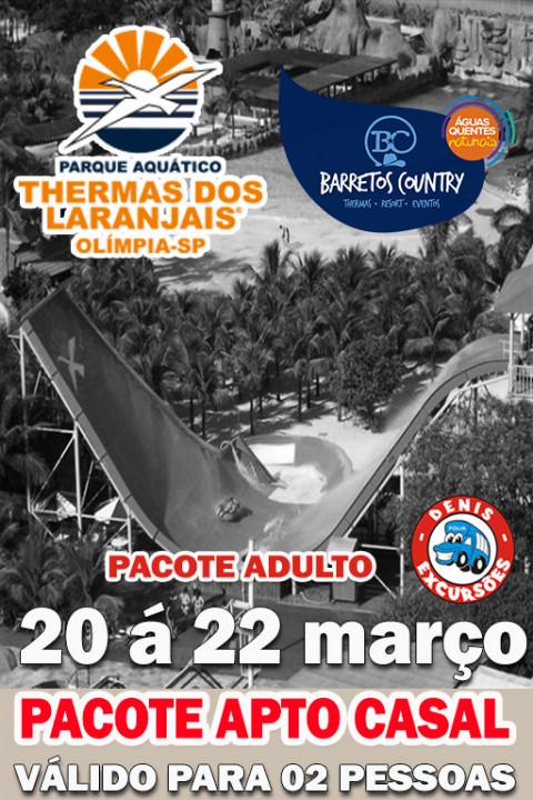 THERMAS +BARRETOS PARK -APTO CASAL - VALIDO PARA 02 PESSOAS