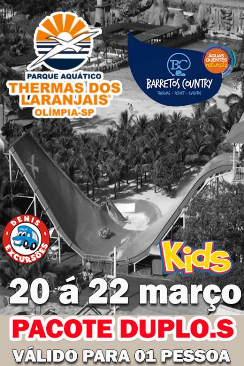 THERMAS +BARRETOS PARK -APTO DUPLO SOLTEIRO KIDS - VALIDO PARA 01 PESSOA