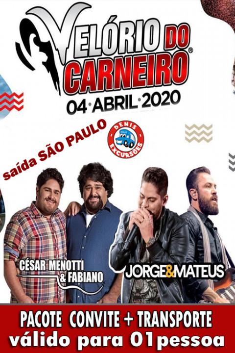 04/04 VELORIO DO CARNEIRO -PACOTE PISTA -  SAIDA -SP-(SEM BEBIDA)