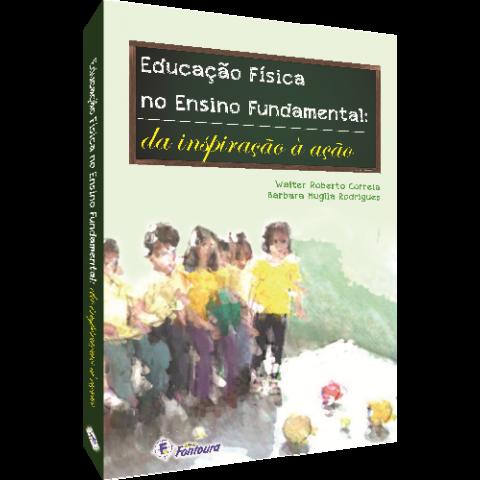 EDUCAÇÃO FÍSICA NO ENSINO FUNDAMENTAL