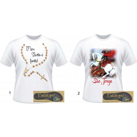 Camiseta Personalizada Religiosas I