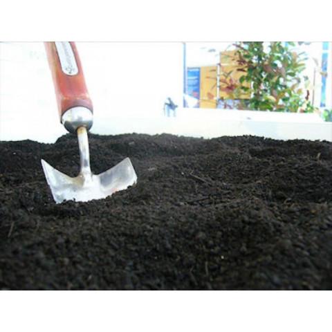 Terra vegetal adubada – Pronta para o plantio  ( 5 quilos)