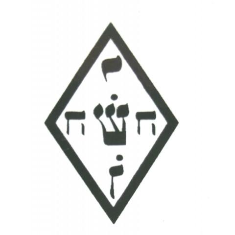 AD007 - Adesivo Yoshua (GG)