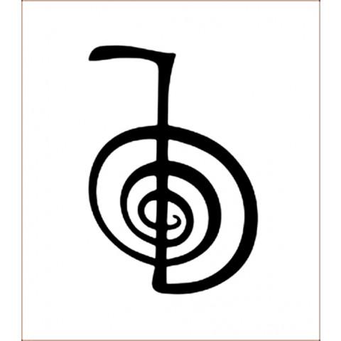 AD031 - Adesivo CHOKUREI (G)