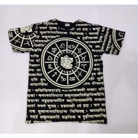 JA017 - Camiseta Preta (Zodíaco)