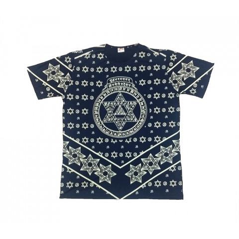 JA080 - Camiseta Azul (Estrela De Davi)