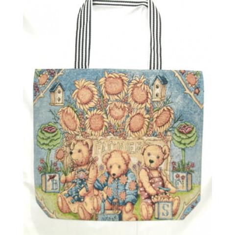 NH300-9 - Bolsa Família Urso