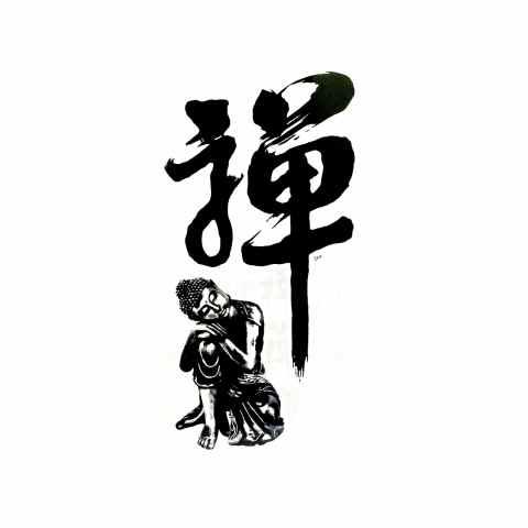 CPLKRC300912-04 Adesivo Decorativo Ideograma Zen