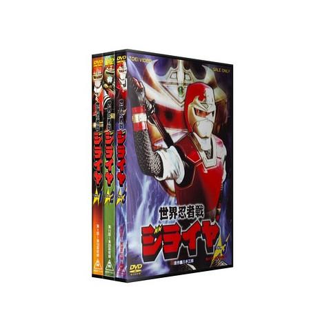 Jiraiya - O Íncrivel Ninja - Coleção Completa