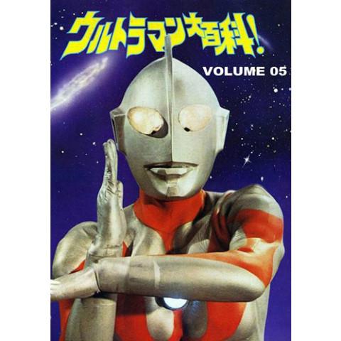 Ultraman - Série Completa