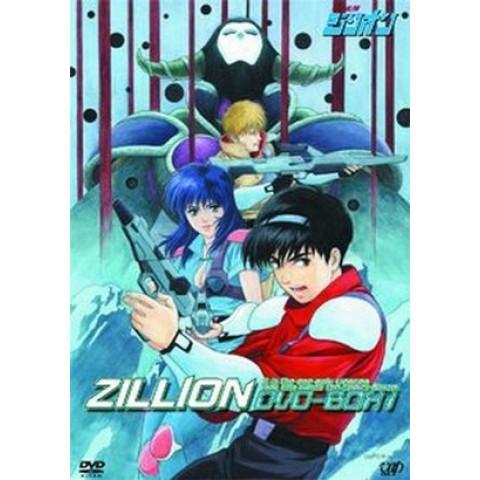 Zillion - Série completa