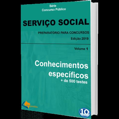 Serviço Social Concursos
