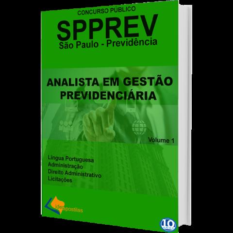 Apostila Concurso SPPREV  Analista em Gestão Previdenciária 2019-  3 volumes