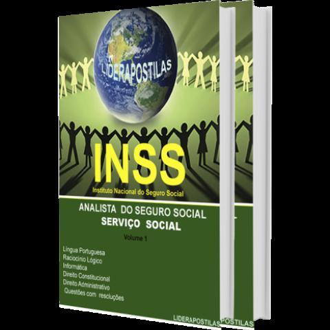 Apostila Analista do Seguro Social - Serviço Social -  INSS - volume 1 e volume 2 - completa 2019