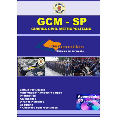 Apostila GCM SP Guarda Civil Metropolitano de São Paulo 2015