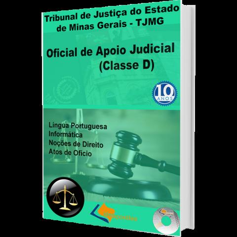 Apostila Oficial de Apoio Judicial classe D Tribunal Justiça MG 2017
