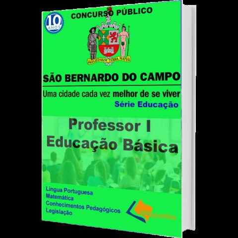 Apostila Professor Educação Básica I S. Bernardo do Campo 2018 - impressa