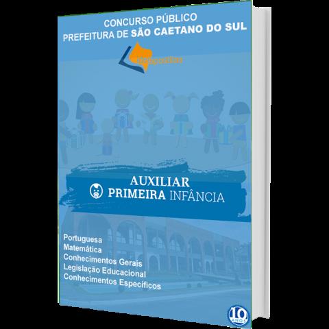 Concurso Auxiliar Primeira Infância S Caetano Sul