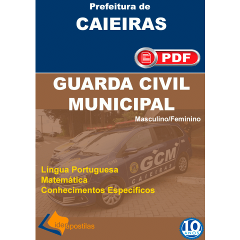 Guarda Municipal Caieiras