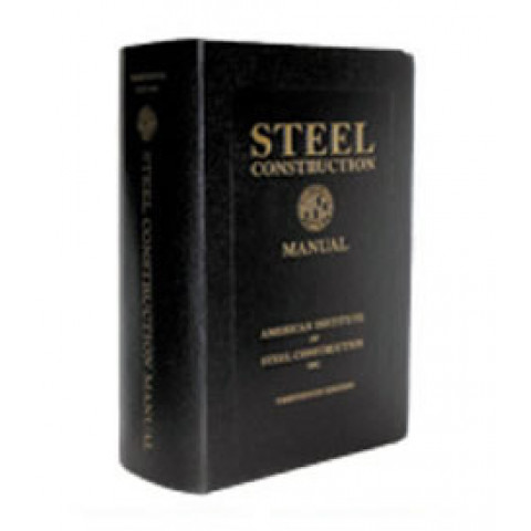AISC Steel Construction Manual, 13th Edition 2005 (5th Printing 2010)