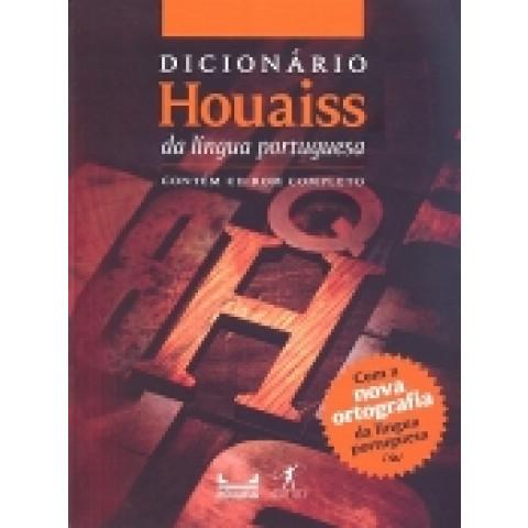 DICIONARIO HOUAISS DA LINGUA PORTUGUESA - COM A NOVA ORTOGRAFIA DA LINGUA PORTUGUESA - COM CD ROM