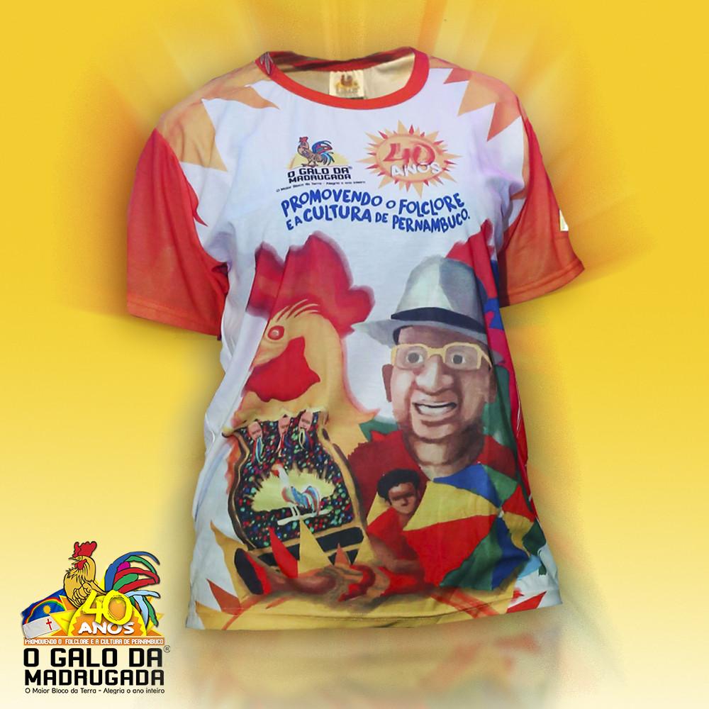 Camisa Oficial do Galo da Madrugada 2018