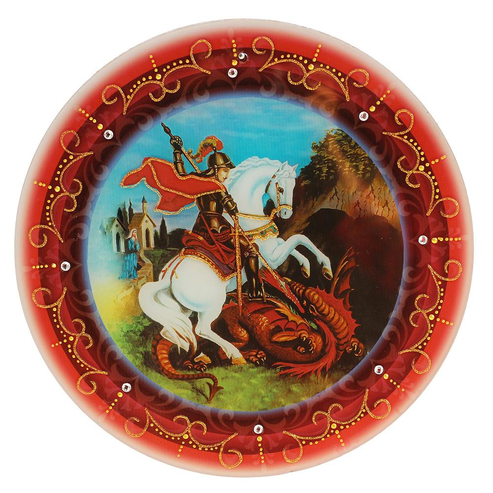 1753 Mandala São Jorge