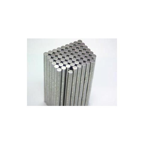 Imã extra-forte de neodímio para chupeta ( 12mm X 2mm) Unidade PROMOÇÃO