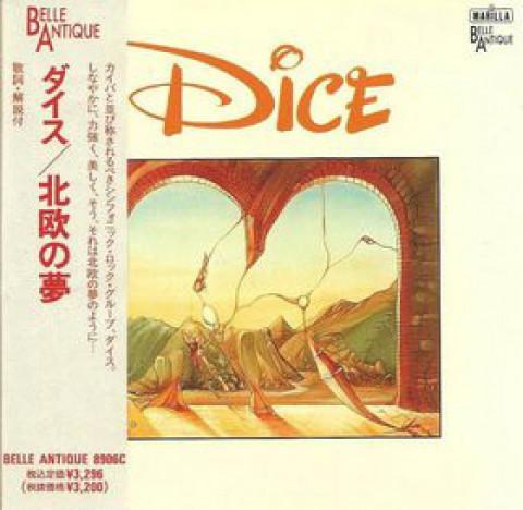 DICE - Dice (CD), Rock Progressivo Sueco de 1978, Japan Press, a la KAIPA, FOCUS, GENESIS e YES