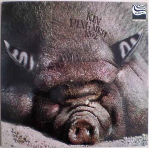 KIN PING MEH – No. 2 (LP-Vinyl-180gr). German 70s Progressive Krautrock, FOC, Mint (Lacrado)