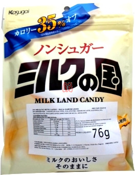 Milk Land Candy Bala de Leite