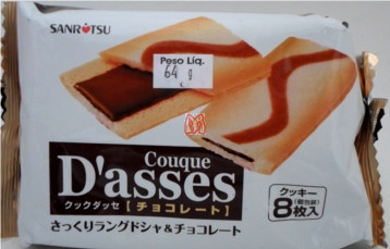 COOKIE DASSES CHOCOLATE