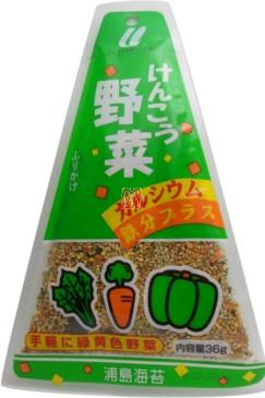 Furikake de legumes Japonês