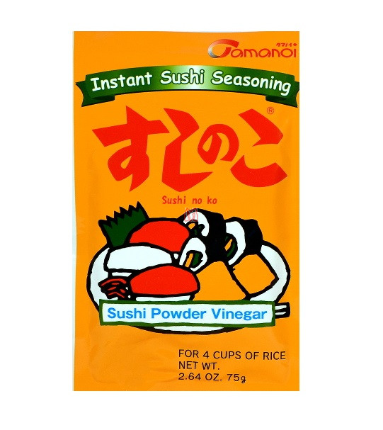 Sushi No Ko