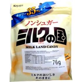BALA JAPONESA MILK LAND