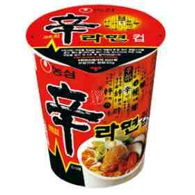 Lamen Shin Ramyun Cup Noodle Hot Spicy